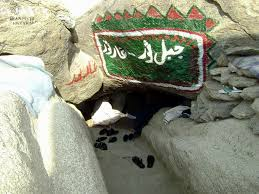 Cave of Thawr